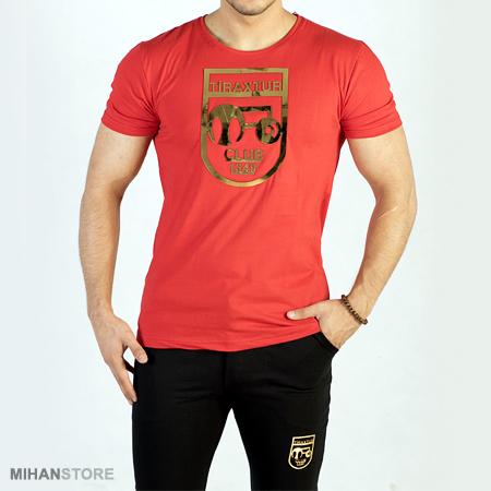 ست تی شرت و شلوار تراکتور سازی